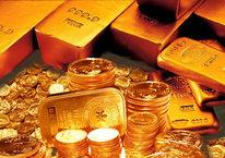 Altın fiyatlarında rekor