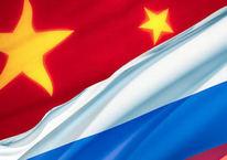 Çin ve Rusya'dan ABD'ye uyarı
