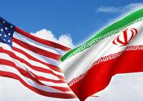İran'dan flaş ABD kararı!