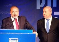 Netanyahu ile anlaşmaya vardılar