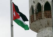 Ürdün'de yeni hükümet kuruluyor