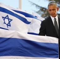 Eski İsrail Cumhurbaşkanı Şimon Peres defnedildi