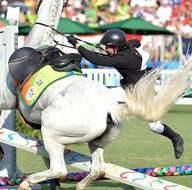 Milli sporcu İlke Özyüksel'in Rio Olimpiyatlarındaki zor anları