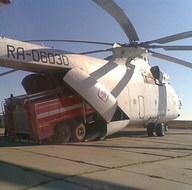 Dünyanın en büyük helikopteri Mil Mi-26