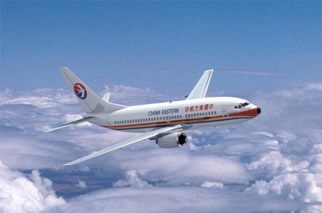 7-)China Eastern Airlines Ülke: Çin ile ilgili görsel sonucu