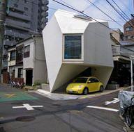 Japonya'nın sıra dışı evleri