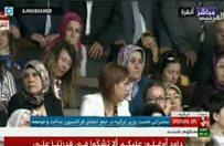 İran devlet televizyonu, Davutoğlu'nun konuşmasını canlı yayınladı