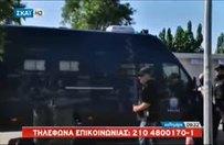 Yunanistan'a kaçan alçakların ilk görüntüleri!