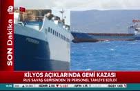Kaptan Zamanoğlu kazayla ilgili detayları A Haber canlı yayınında aktardı